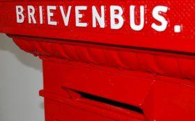 Iets leuks voor door de brievenbus